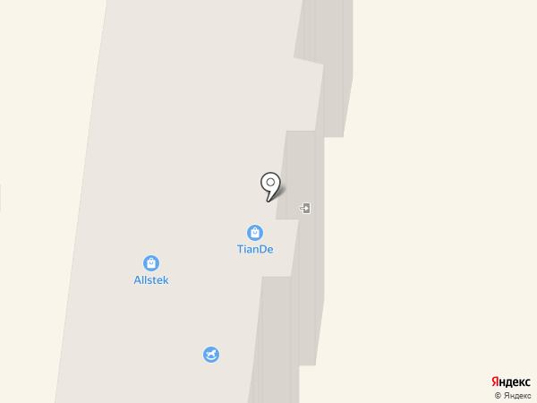 Аврора на карте Одессы