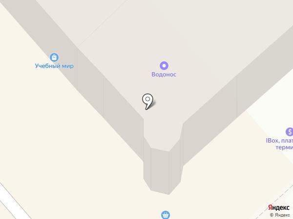 Starmarketing на карте Одессы