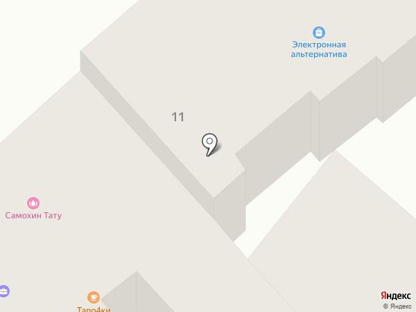 Apex by Anna Avdeeva на карте Одессы
