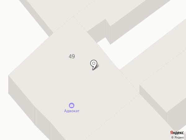 Top Dent на карте Одессы