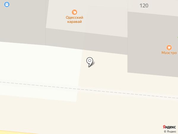 Домашний, ПО на карте Одессы