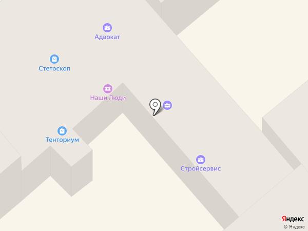 Стетоскоп на карте Одессы