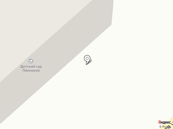 Центральное адресное бюро на карте Одессы