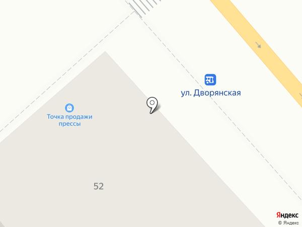 Чебурек Str`eat на карте Одессы