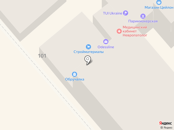 AST Look на карте Одессы