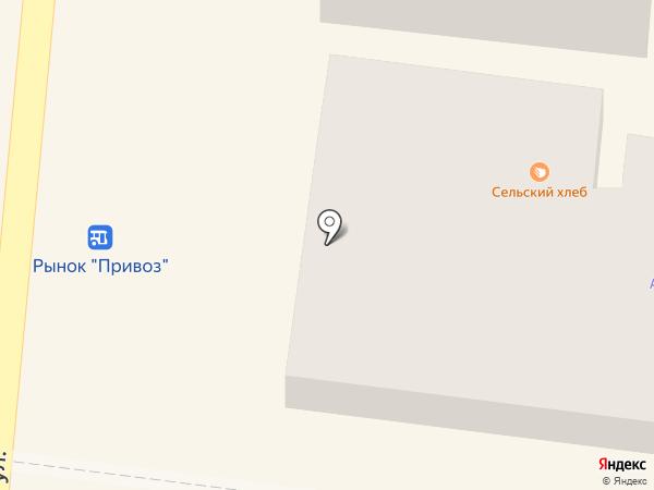 AST mobile на карте Одессы