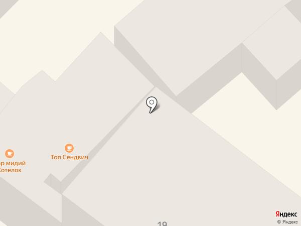 NewLife на карте Одессы
