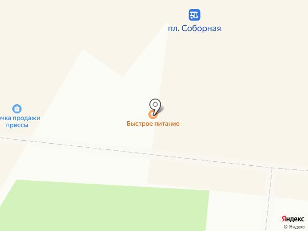 Мак-Сэндвич на карте Одессы