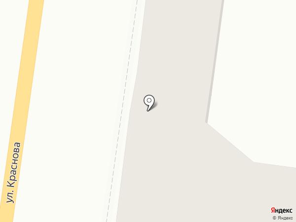 ГБО.Центр на карте Одессы