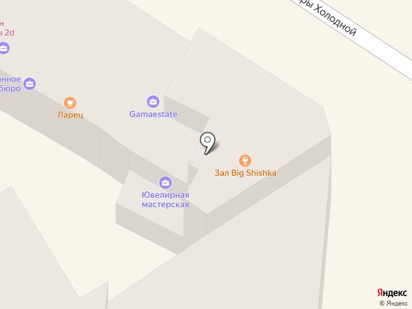 2D на карте Одессы