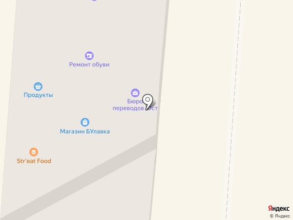 Цитрус Сервис на карте Одессы