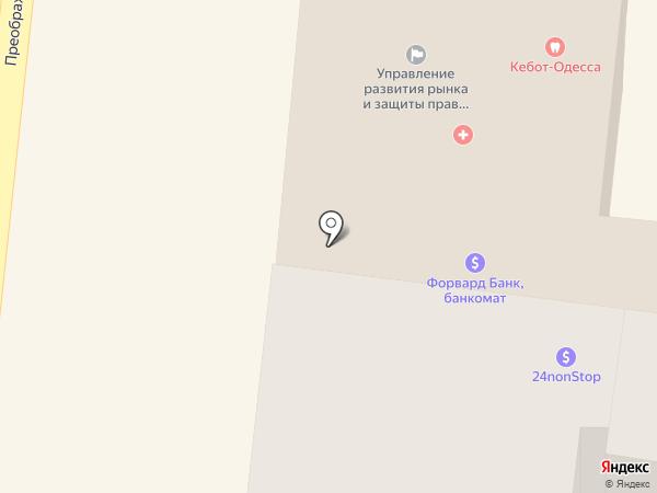 Терминал самообслуживания, Forward Bank, ПАО на карте Одессы