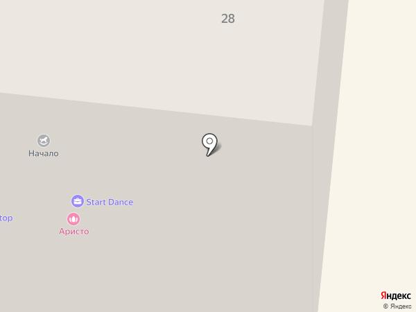 Вин Чун Куен Пай на карте Одессы