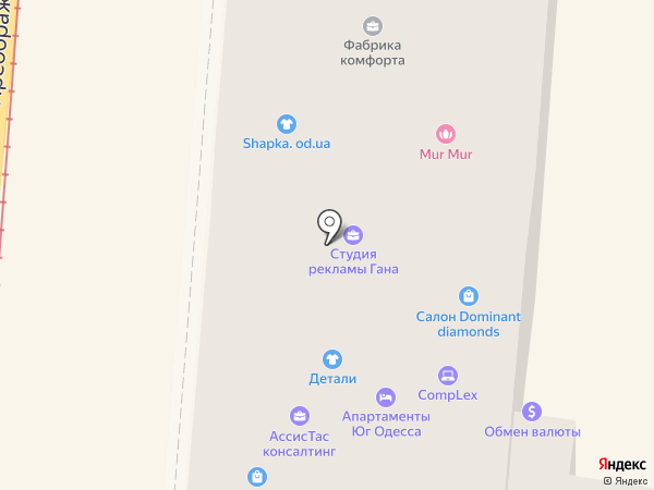 Принт Онлайн на карте Одессы