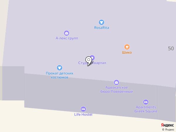 Лафа на карте Одессы