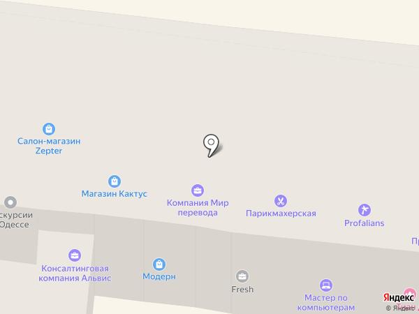 Магазин рок-атрибутики и украшений для пирсинга на карте Одессы