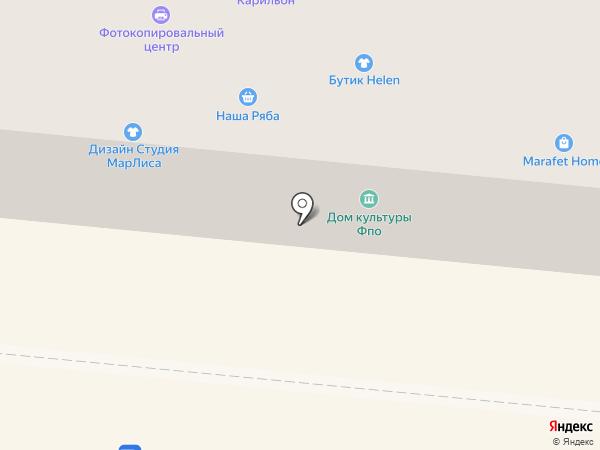 Медом Намазано на карте Одессы