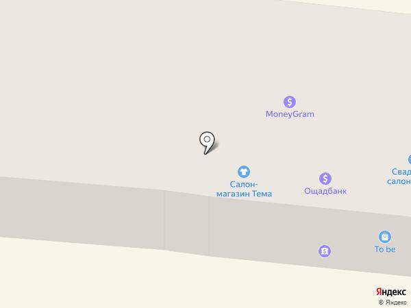Дом искусства и моды Жанны Климовой на карте Одессы