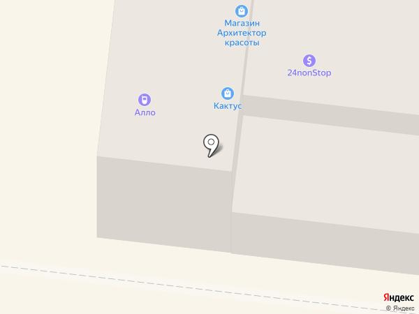 Eva на карте Одессы