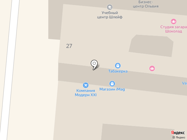 Vape на карте Одессы