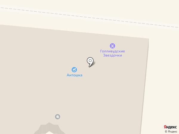 Гончарная студия на карте Одессы