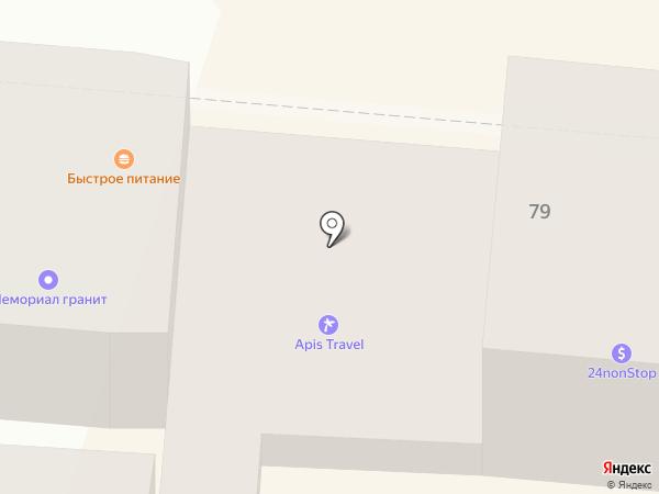 EuroWork на карте Одессы