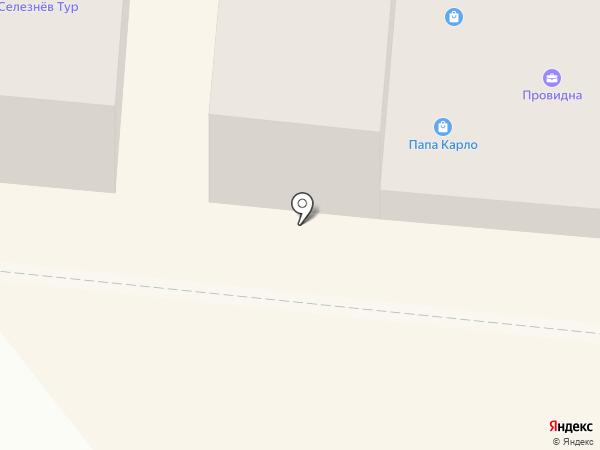 Эстетик-Сервис на карте Одессы