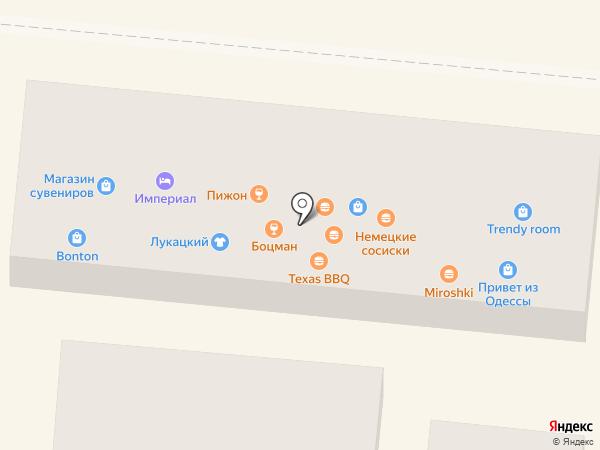 Привет из Одессы на карте Одессы