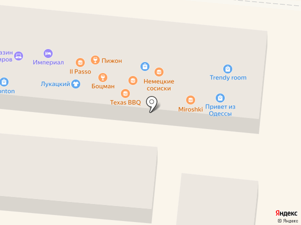Il Passo на карте Одессы