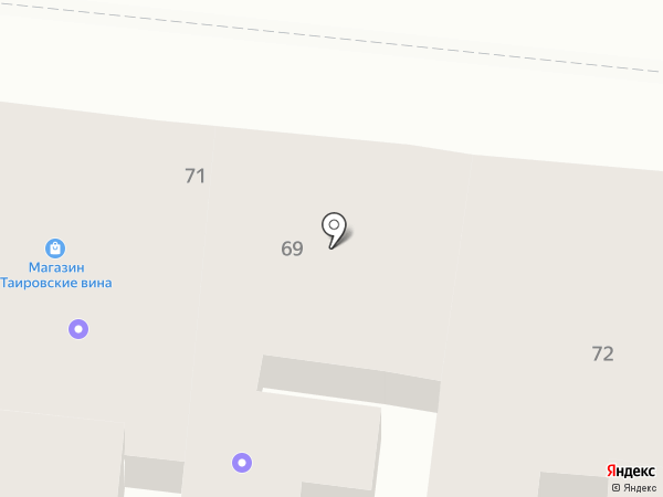 Мастерская по ремонту обуви и заточке режущих инструментов на карте Одессы