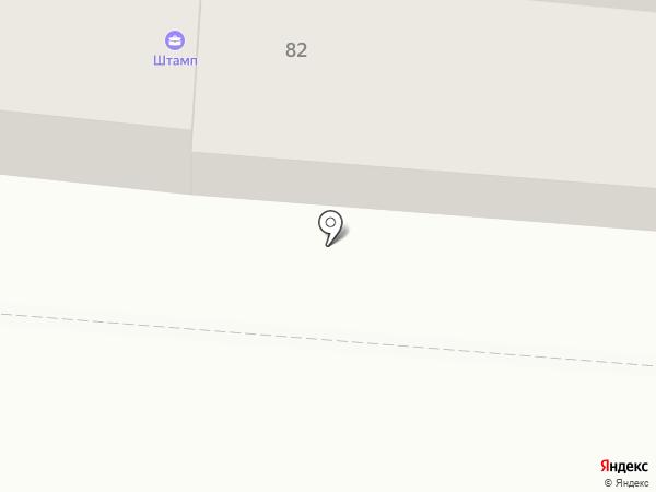 Beyti на карте Одессы