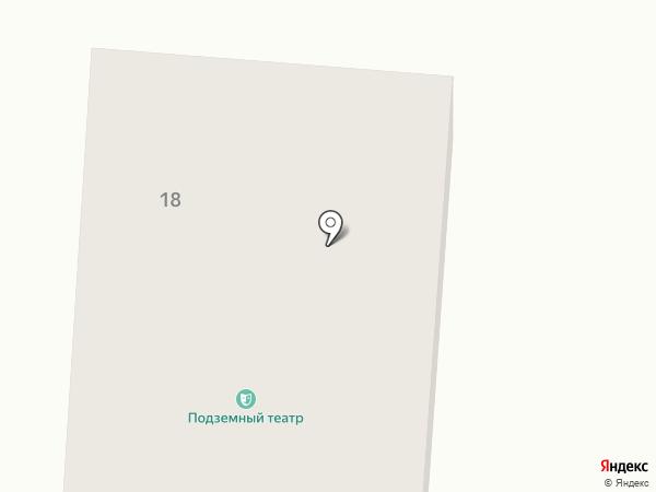 ТЕО на карте Одессы
