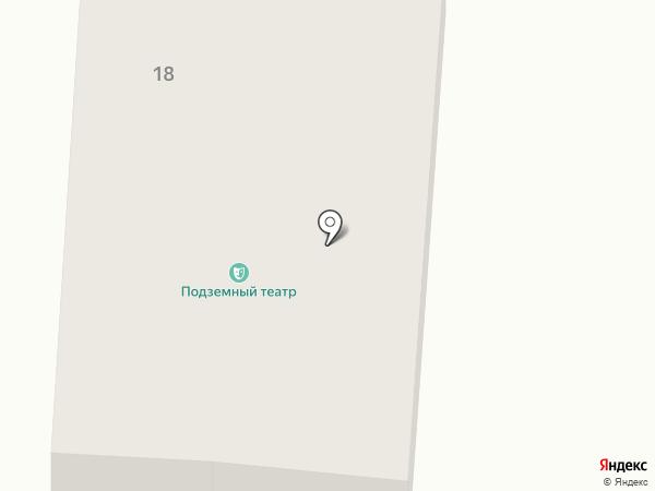 Антураж на карте Одессы