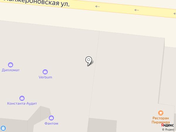 DICTUM на карте Одессы