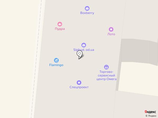 Nart` Sport на карте Одессы