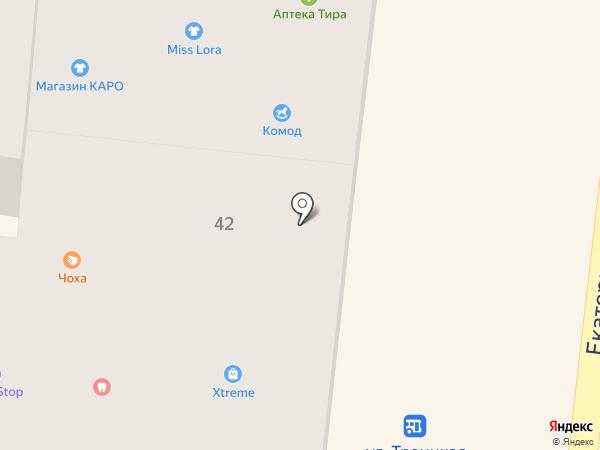 Комод на карте Одессы