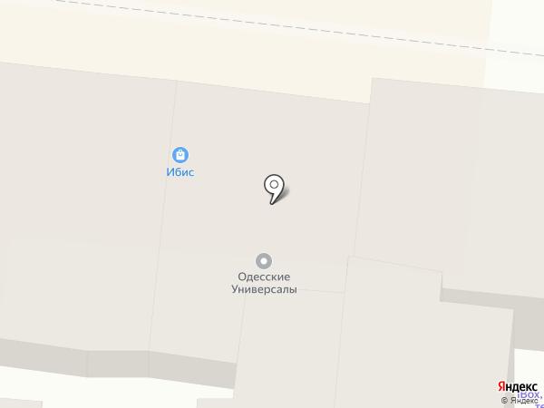 DIVUS на карте Одессы