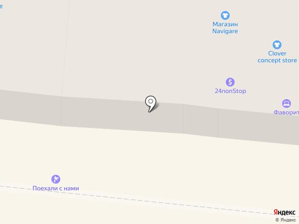 Unalome на карте Одессы