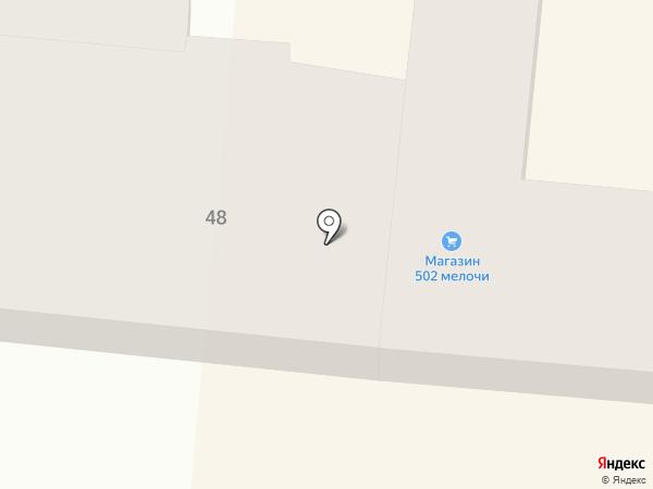 3D4U на карте Одессы