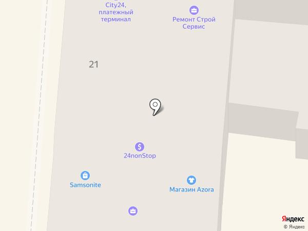 Samsonite на карте Одессы
