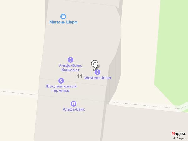 Терминал самообслуживания, Альфа-Банк, ПАО на карте Одессы