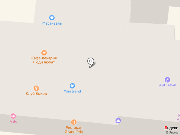 Clover concept store на карте Одессы