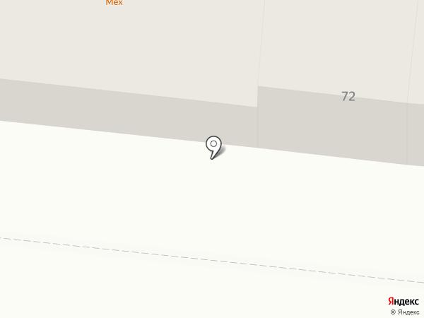 Mex на карте Одессы