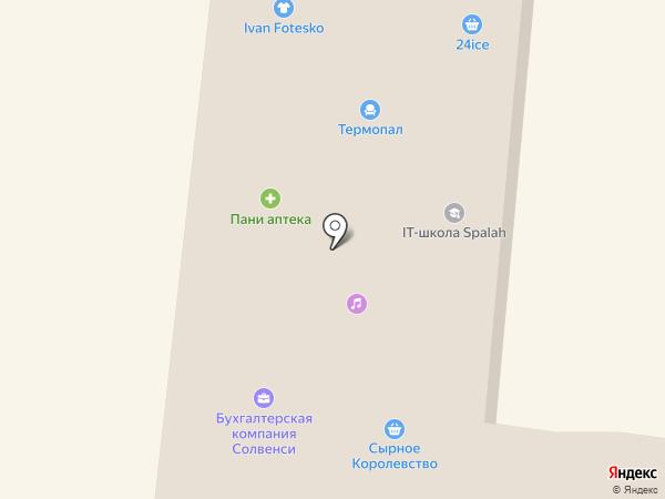 Цех Три Черпака на карте Одессы