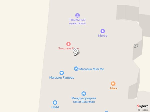 TAC на карте Одессы