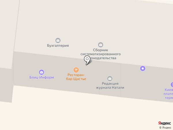 Управдом на карте Одессы