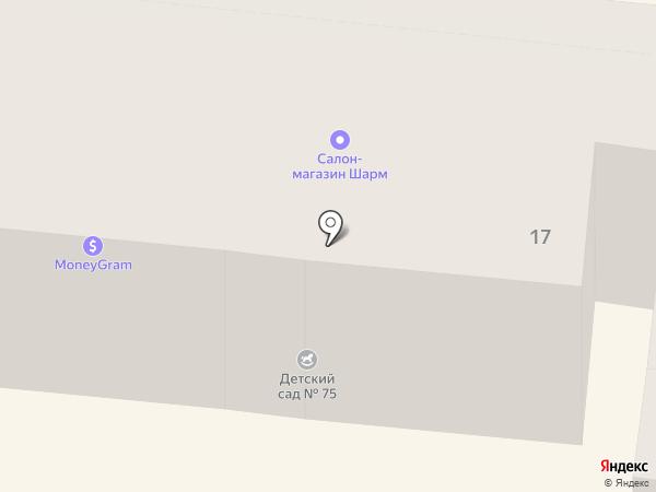 Костюмер на карте Одессы