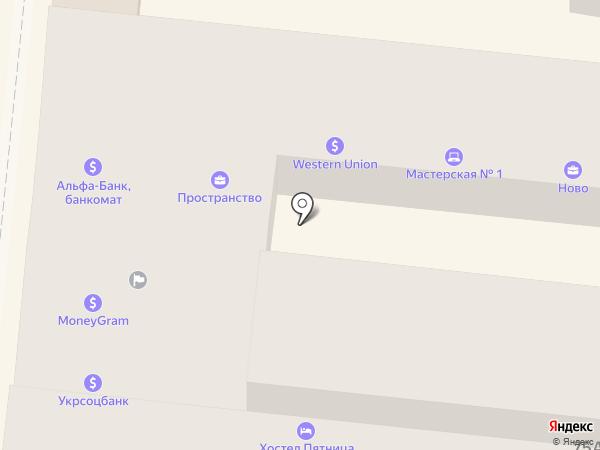 Пятница на карте Одессы