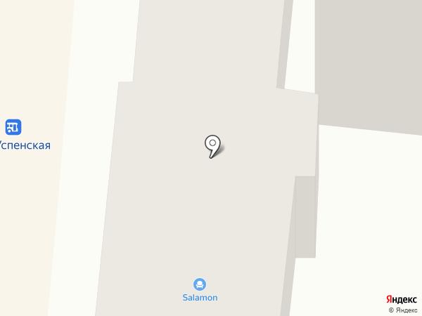 Пятый Паркетный Завод на карте Одессы