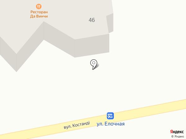 Справжні ліки на карте Одессы